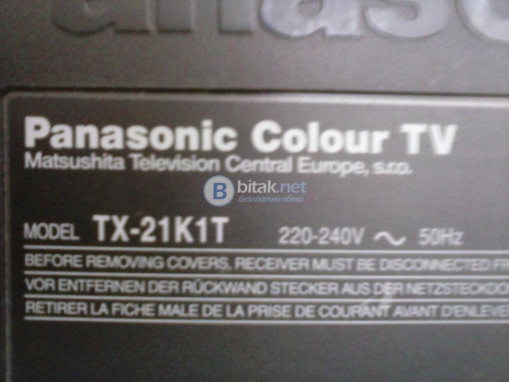 продавам телевизор панасоник 20 инча от стария тип