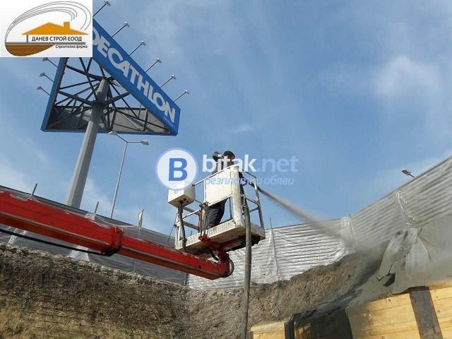 Торкрет бетон - укрепване с армиран торкрет бетон