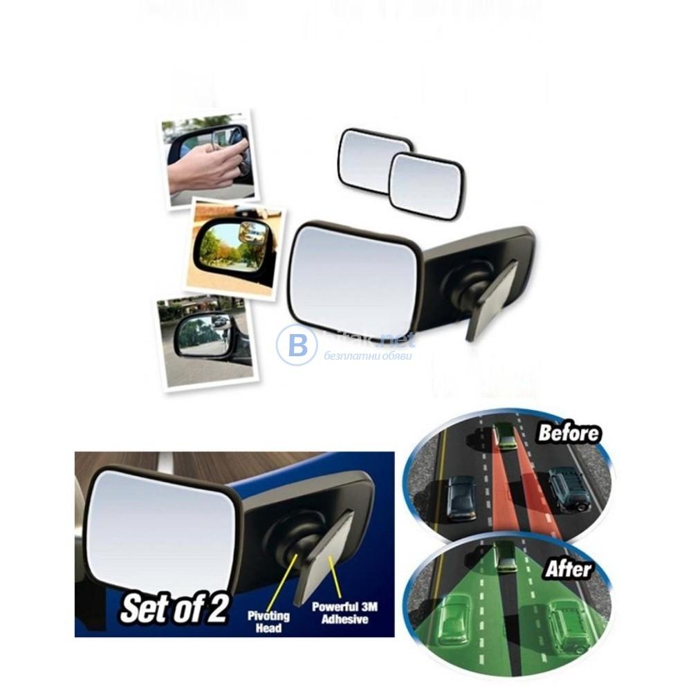 Допълнителни странични огледала за автомобил огледало за мъртва точка