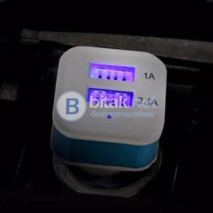 Универсално USB зарядно за запалка на кола с 2 USB порта адаптор