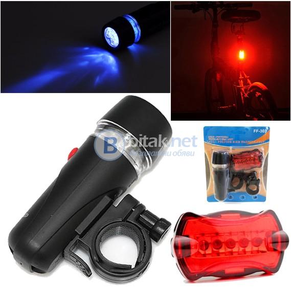 Универсален комплект LED светлини за велосипед фар и стоп за колело черен