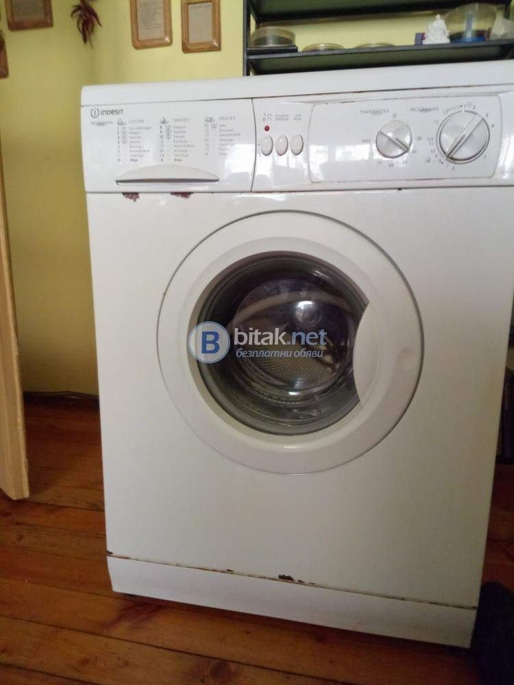 Продавам пералня Индезит