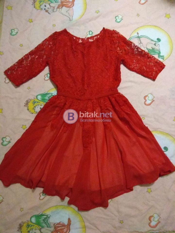 Малка червена рокля на Мегз