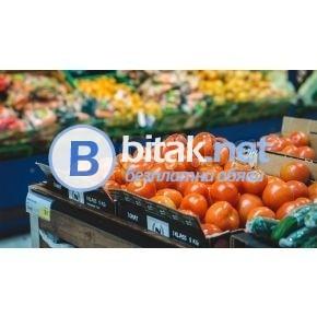 Германия - Склад за Зеленчуци