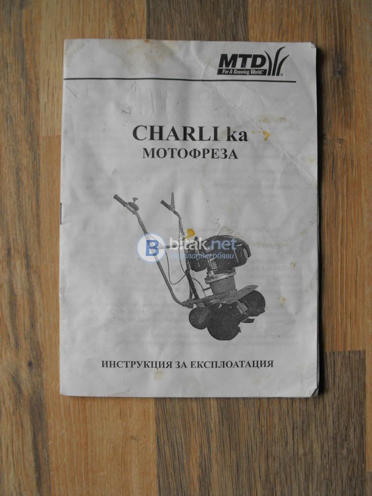 Продава Мотофреза MTD Charlie KA  1-цил. 4-такта, 3.5к.с.
