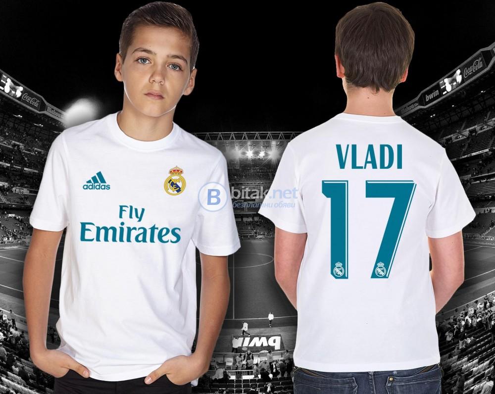 Детски и Мъжки тениски RONALDO РОНАЛДО REAL MADRID С ИМЕ И НОМЕР ПО ТВОЙ ИЗБОР! И още над 10 отбора