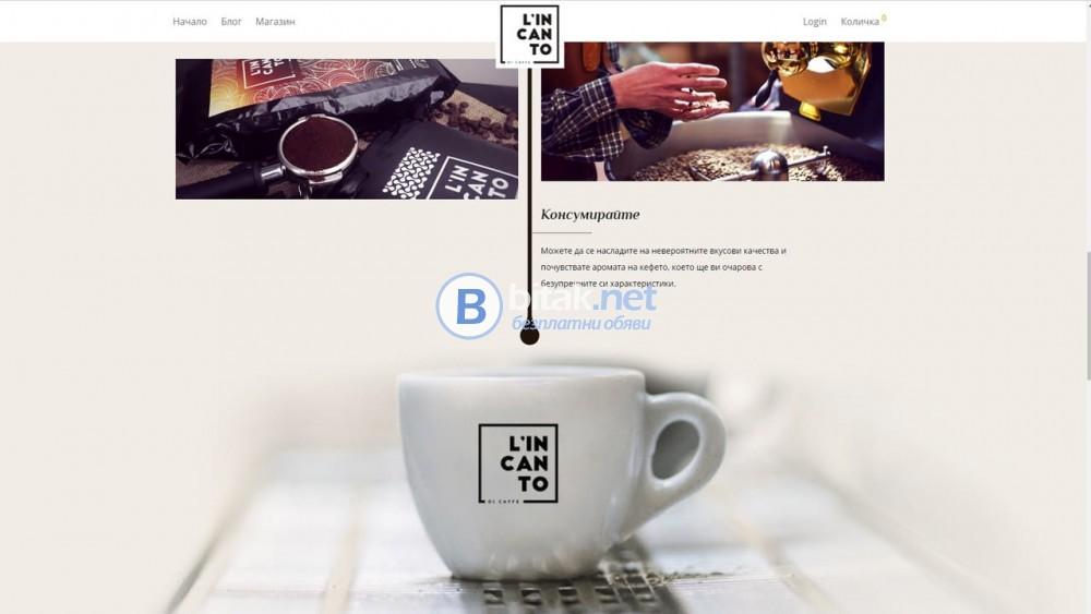 Нуждаете ли се от изработка на сайт и уеб дизайн?
