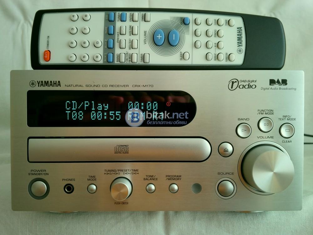 YAMAHA CRX-M170, дизайнерска Piano Craft система със CD/DAB/FM, 2х25 вата, цена като нова около £350