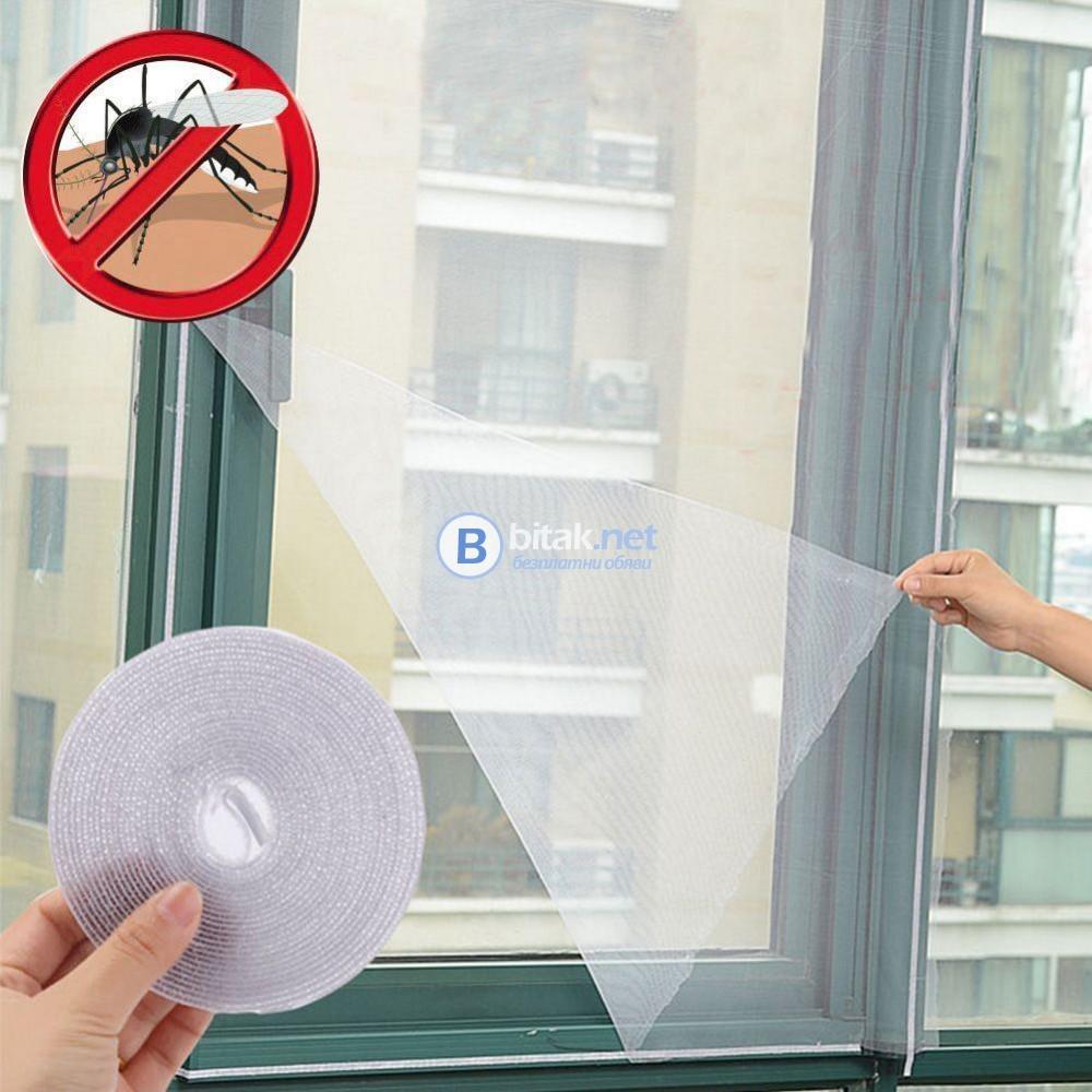 Мрежа против комари за прозорец комарник за прозорци против насекоми
