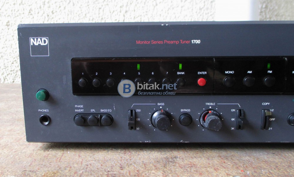 NAD 1700 – Preamp,tuner – NAD Monitor Series от високотехнологични компоненти.