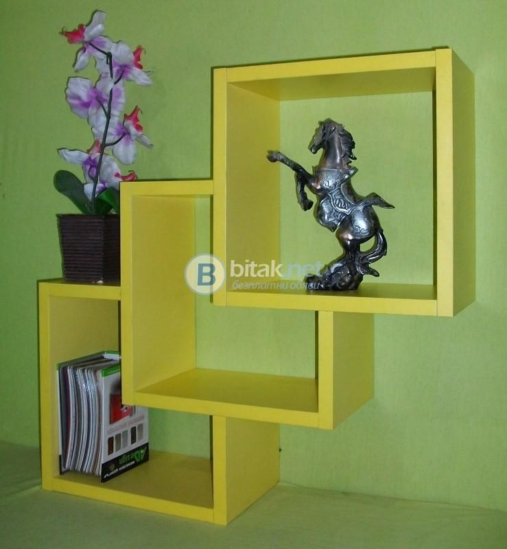 Етажерка - Жълта