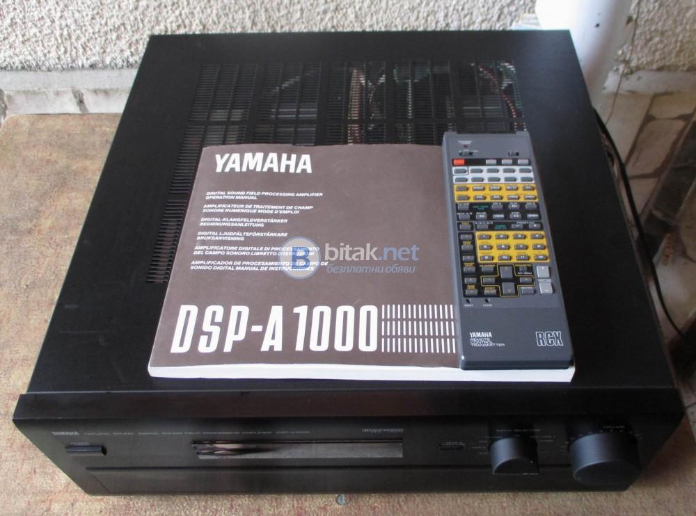 YAMAHA DSP-A1000 – 20 килограмов топ модела на фирмата.