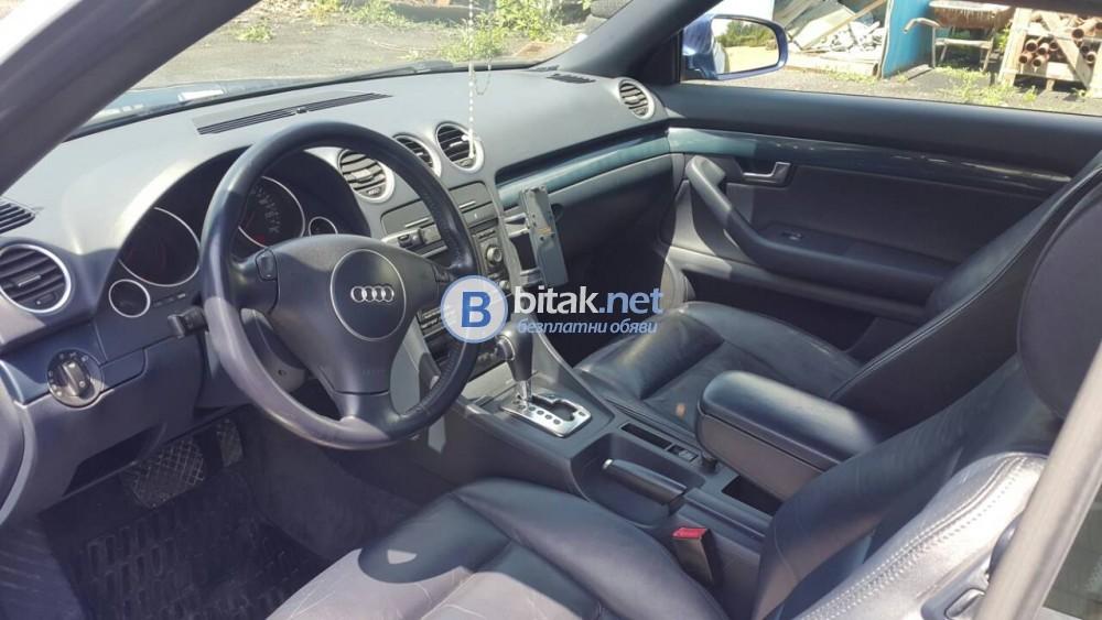 Продава ауди А4 кабрио в отлично състояние с всички екстри втора употреба.