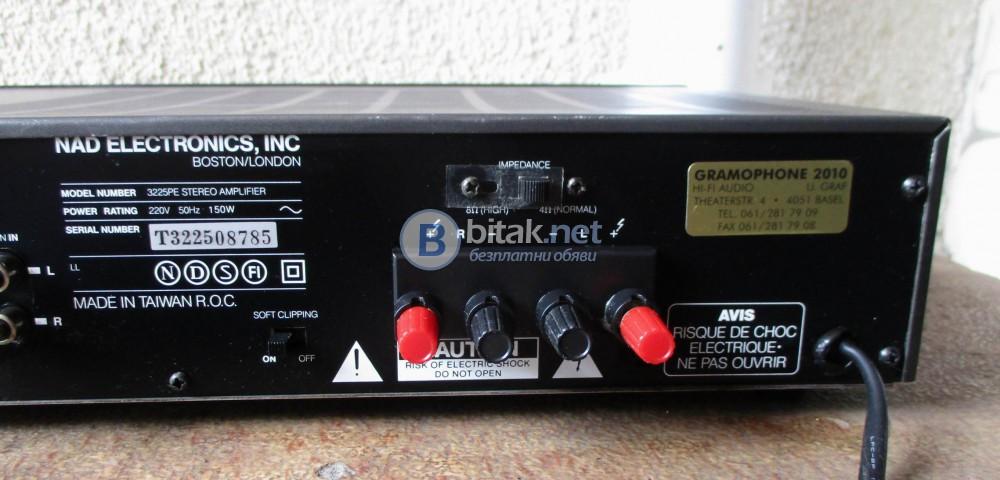NAD 3225 PE – От серията Power envelope.