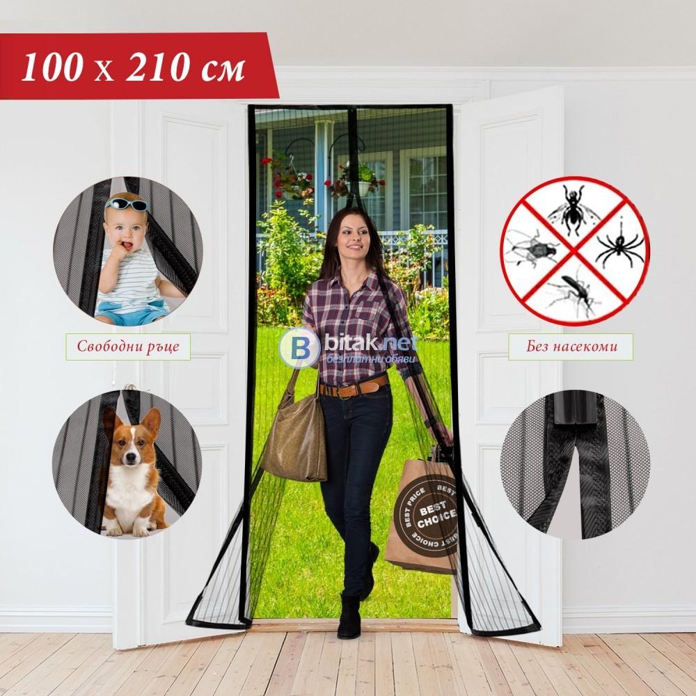 Комарник за врата с магнити завеса магнитна мрежа против насекоми мухи
