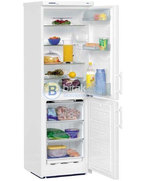 Промо!!! Голям хладилник Liebherr (Либхер) с фризер, в гаранция!
