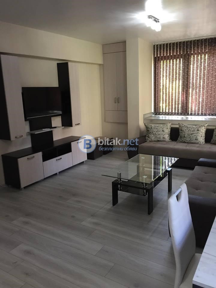 Тристаен апартамент в гр.Пловдив Център