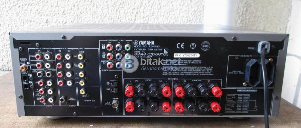 YAMAHA RX-V450 – 6.1 канален DTS ресивър.