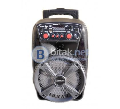 Караоке, активна тонколона - Es86 акумулатор, микрофон дистанционно