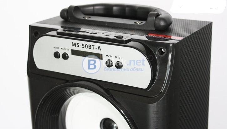 Активна тонколона+акумулатор+цветомузика+блутут MS-50:BT-А