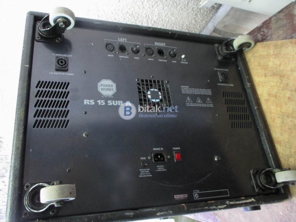 POWER WORKS RS 15 SUB A – Активна бас каса 15″ с усилвател 300 вата и с вградени усилватели за сател