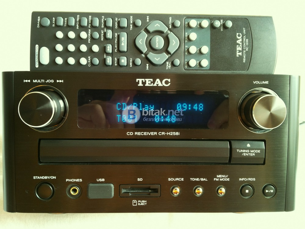 TEAC CR-H258i - страхотен CD/MP3/DAB/FM/RDS/USB/SD card/iPod ресивър , 2х25 вата