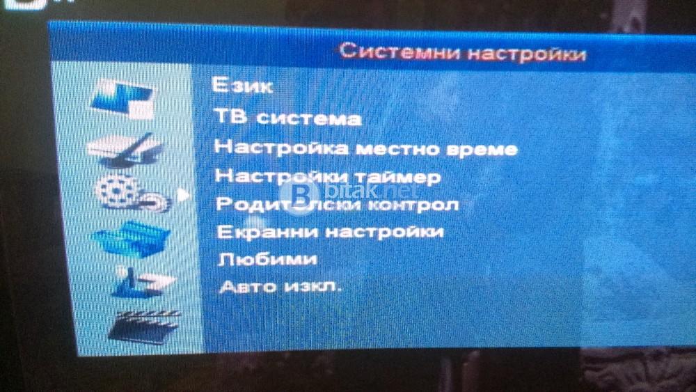 Декодер за ефирна телевизия