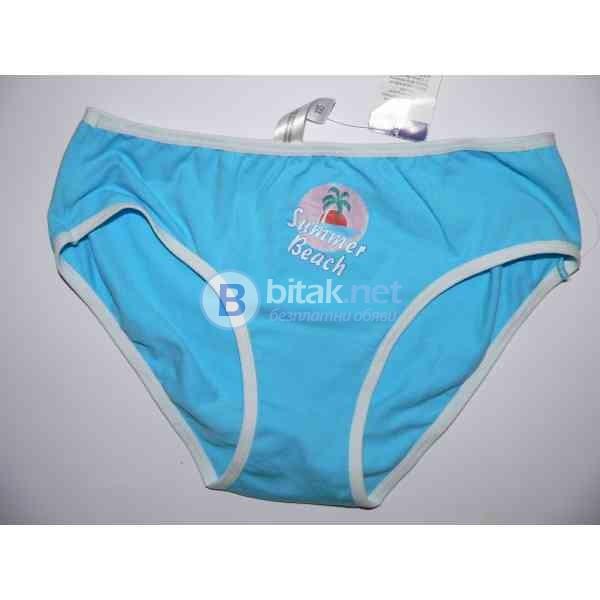Дизайнерски бикини Hema,памучни сини бикини, S размер