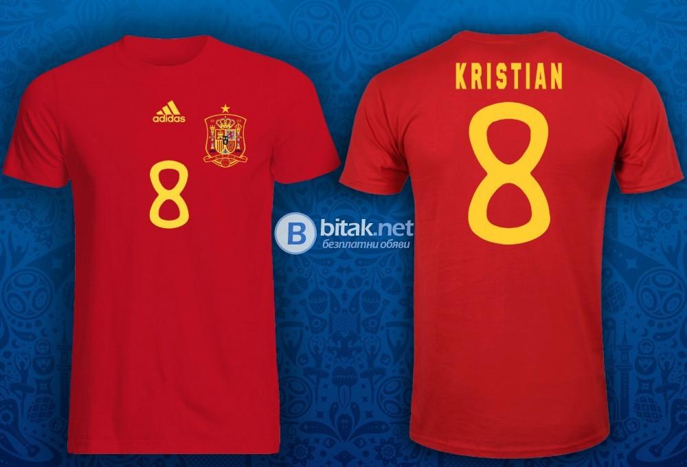 Мъжки и Детски тениски ИСПАНИЯ / SPAIN ADIDAS реплика с име и номер ПО ИЗБОР.