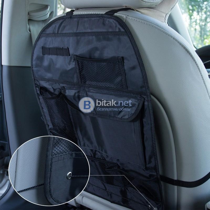 Органайзер за седалка на кола с джобчета за аксесоари протектор