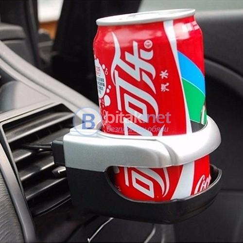 Поставка за чаша за кола държач стойка за напитки кафе кола