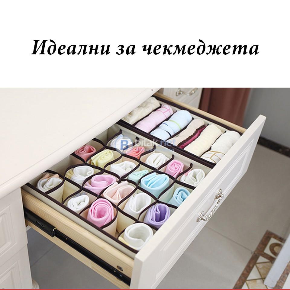 Сгъваеми органайзери за бельо чорапи разделител за сутиени комплект от 4 броя