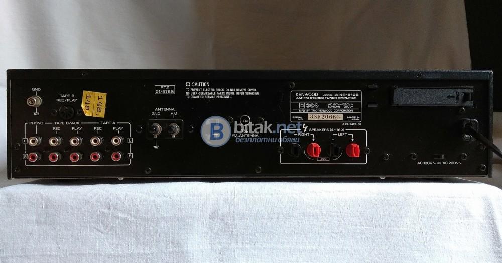 KENWOOD KR-810B , ретро ресивър от 1982 г. с 12 станции памет , 2х45/30 вата (4/8 ома)