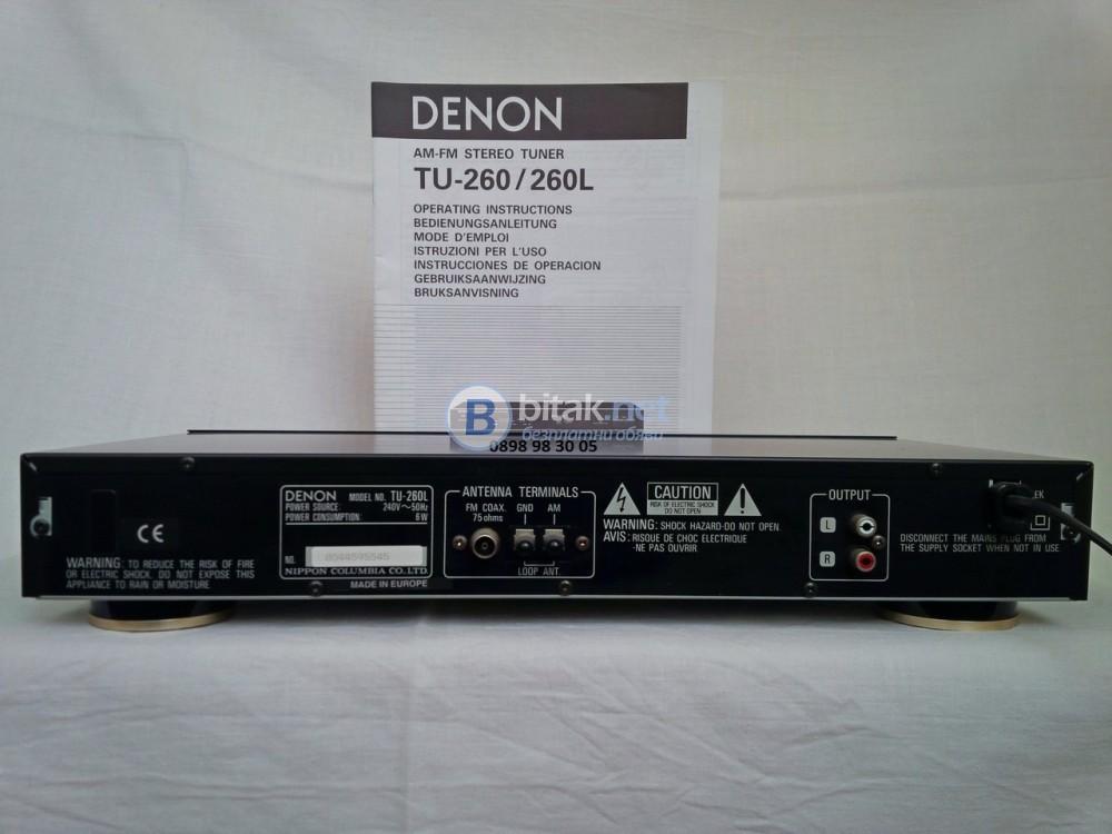 DENON TU-260L , топ състояние , като нов