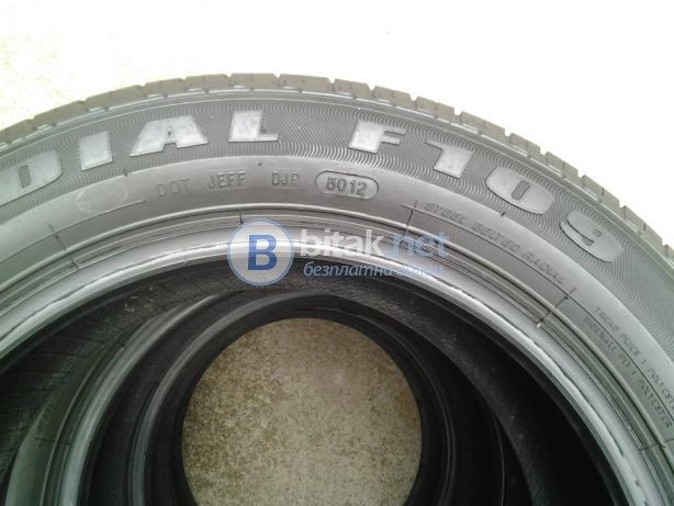Продавам 4бр летни гуми MINERVA RADIAL F109-195/55R15 85V-DOT 5012-11м-внос Германия.