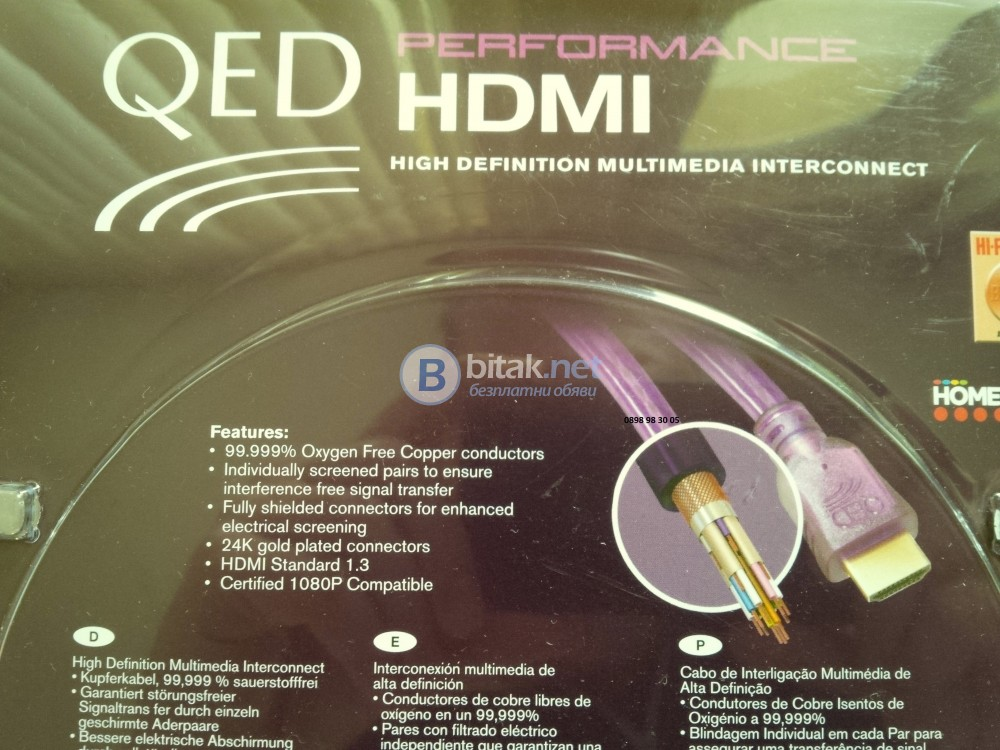 QED Qunex Performance , английски HDMI кабел , чисто нов , 1м.