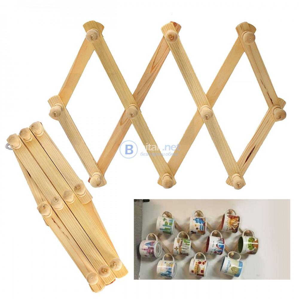 Разтегателна дървена закачалка хармоника поставка за стена кухня баня антре