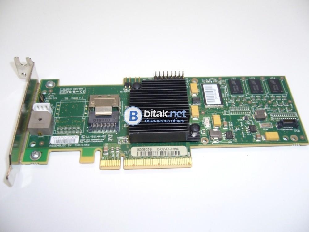 Райд контролер LSI MR SAS 8704EM2 PCI-E