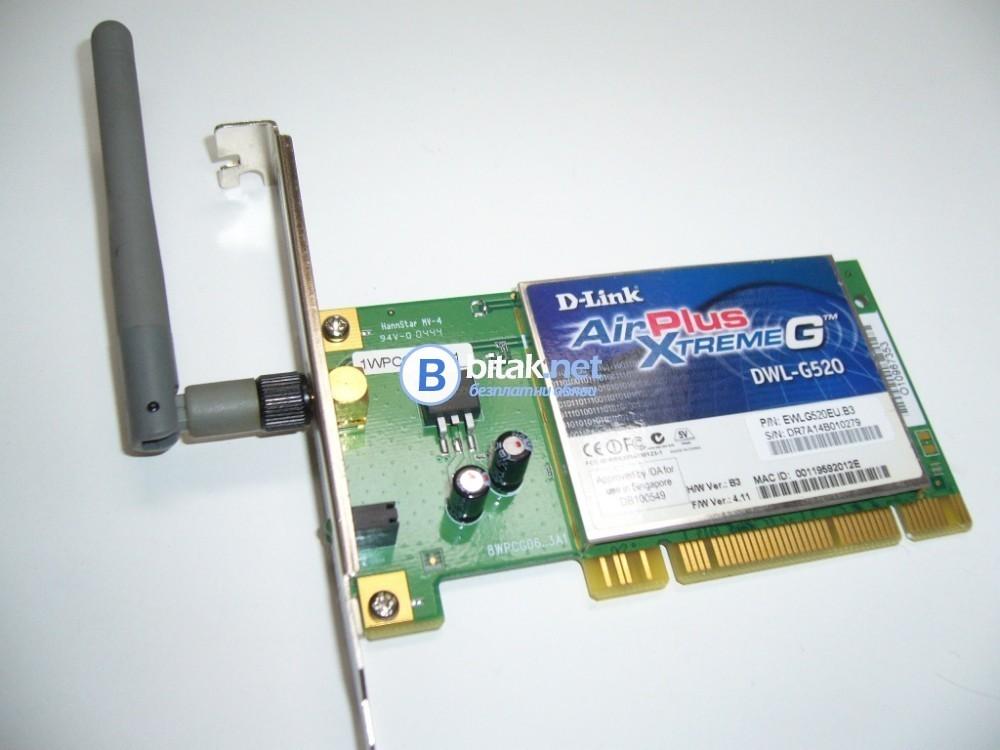 Безжична мрежова карта за компютър D-Link DWL-G520
