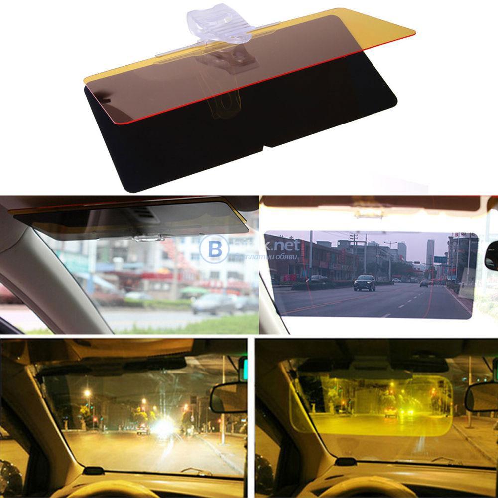 HD Vision Visor сенник визьор за кола за дневно и нощно виждане