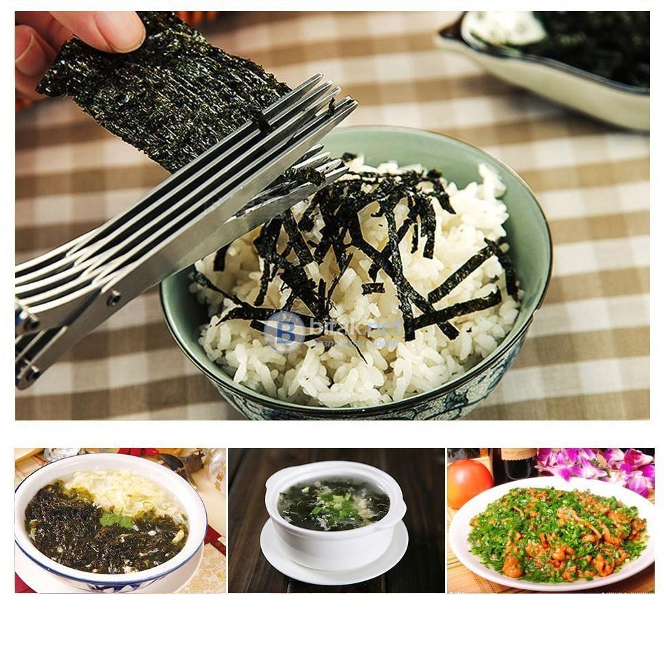 Кухненска ножица за зеленчуци и подправки ножица с 10 остриета