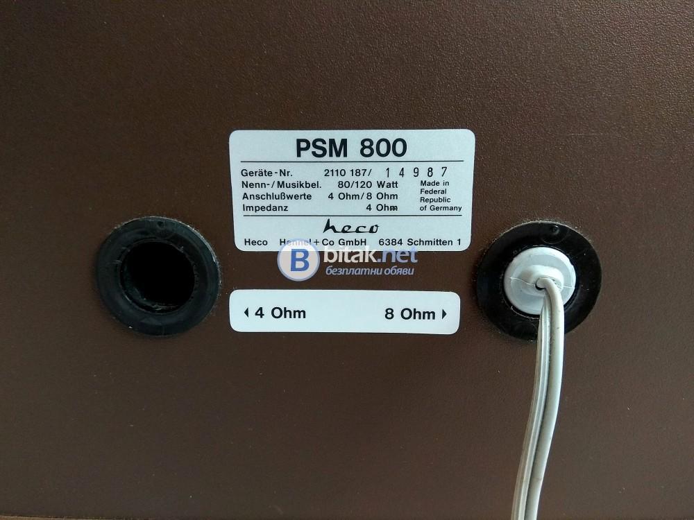 HECO PSM-800, качествени трилентови тонколони, 2х120 вата