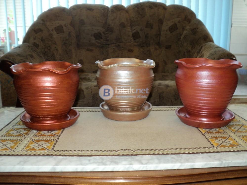 Саксии от керамика
