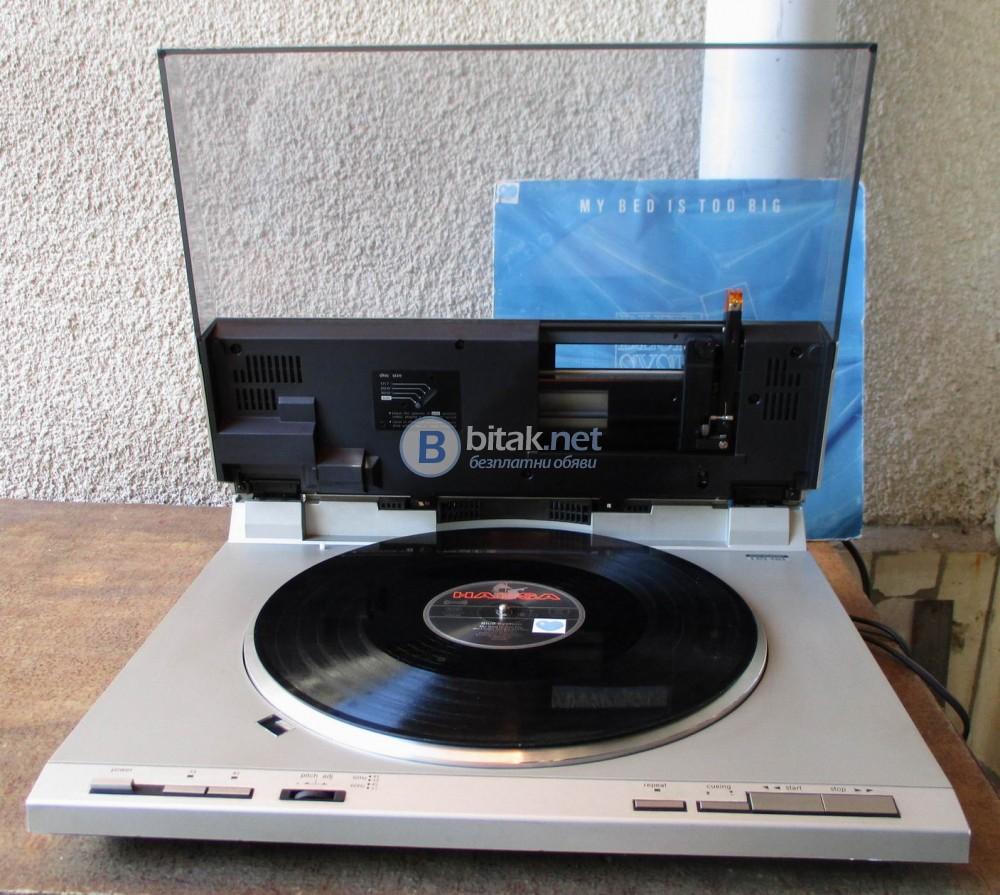 TECHNICS SL-DL 1 – Автоматичен грамофон с тангенциално рамо,най големия от серията.