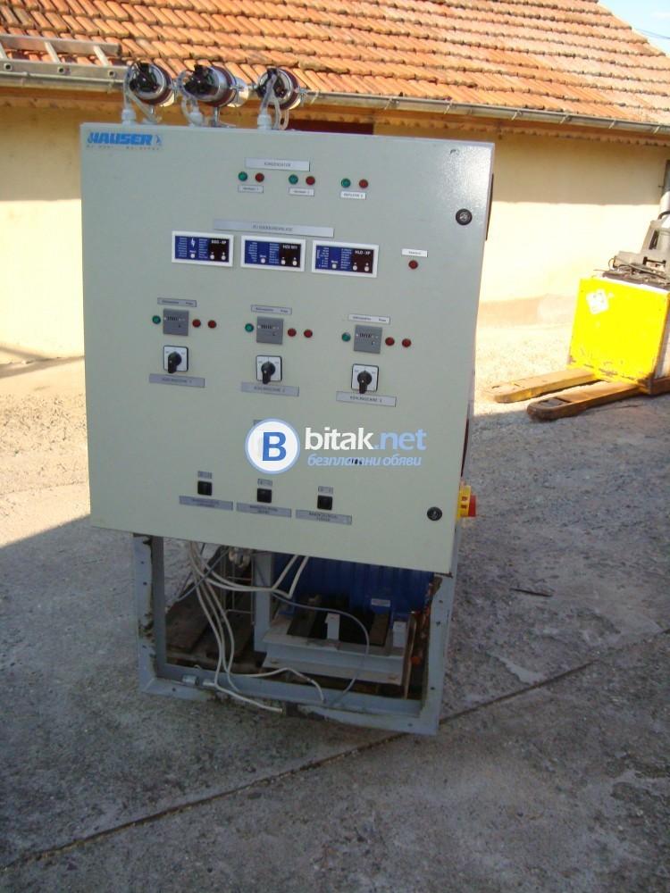 станции за хладилни инсталации