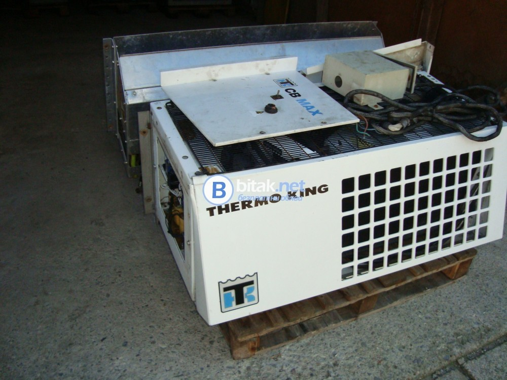 Хладилен агрегат Thermo king CB Max + 20