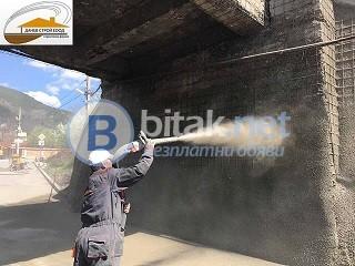 Торкрет бетон - укрепване от Данев Строй ЕООД