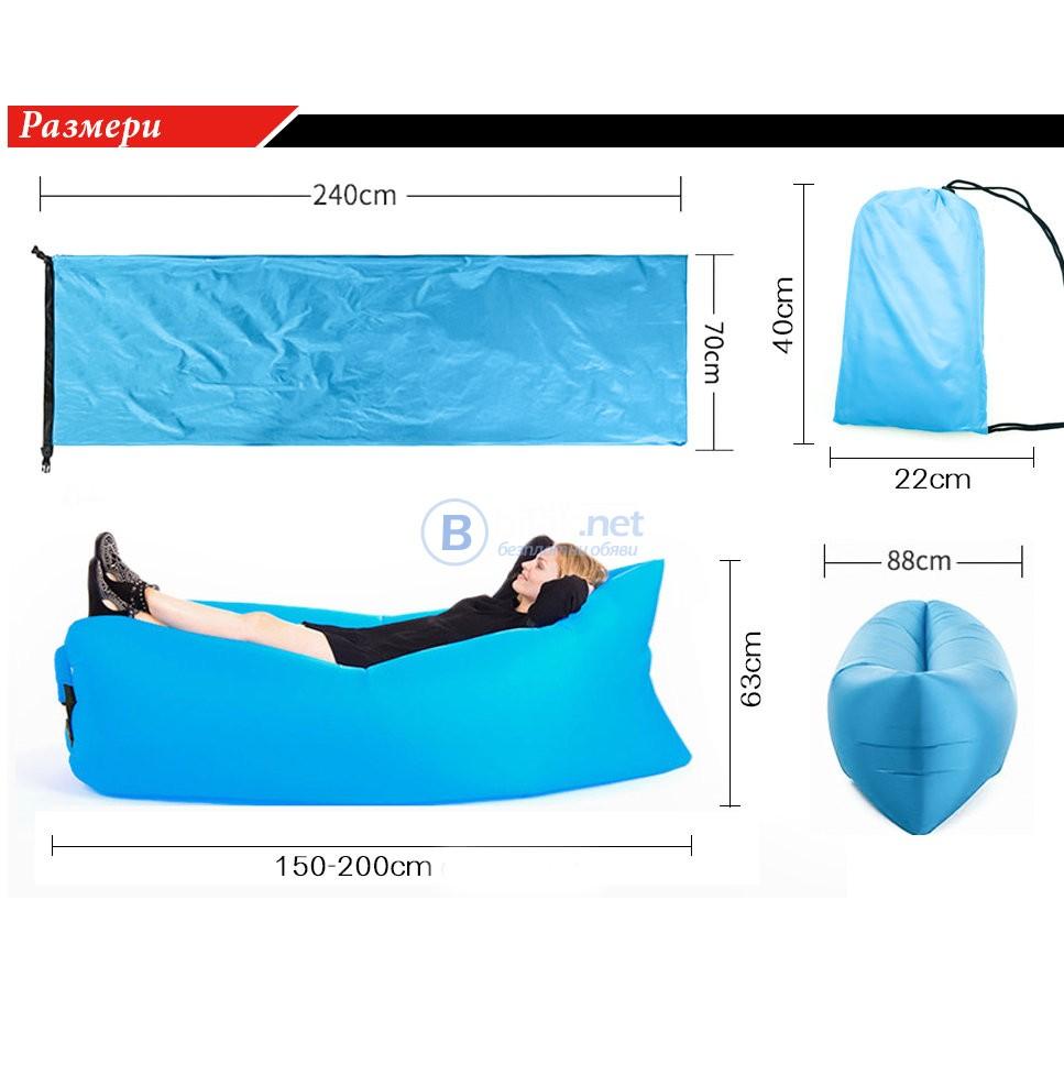 Самонадуваемо въздушно легло Lazy Air Sofa дюшек барбарон кресло за къмпинг