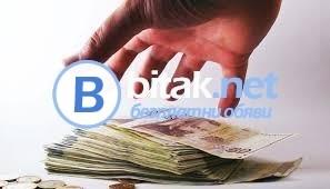 Обедини своите кредити в един