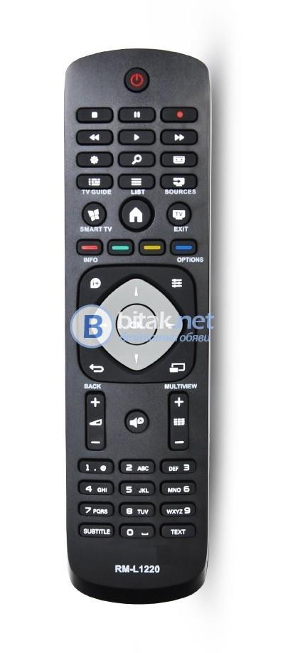 PHILIPS RM-L1220 - дистанционно управление за LED LCD телевизор